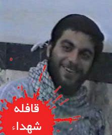 شهید محمد عبدی - قافله شهدا