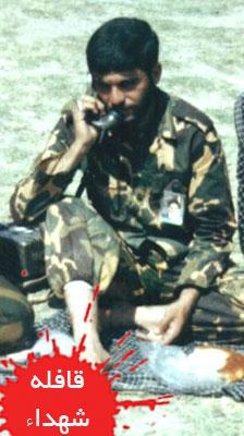 شهید محمد عبدی - قافله شهداء
