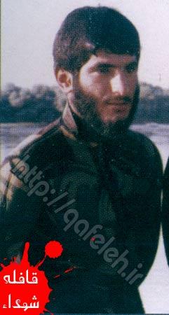 شهید علمدار - قافله شهداء